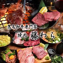 10,800日圓套餐 (5道菜)