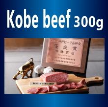 17,000日圓套餐 (5道菜)
