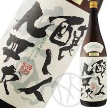 Japanese Sake (Dai Ginjo)