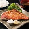 鹽味烤金目鯛魚定食