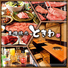8,000日圓套餐 (15道菜)