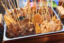 7種關東煮拼盤
