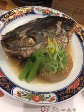 鰤魚燉蘿蔔