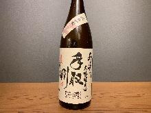 Tedorigawa  Arabashiri Daiginjo Namazake