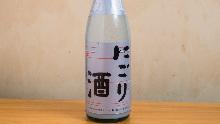 菊姬 濁酒
