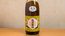 Koshi no kanbai